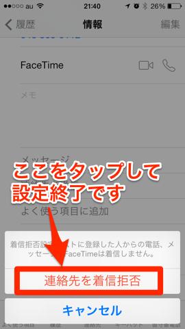 f:id:kun-maa:20130928222431p:plain