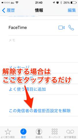 f:id:kun-maa:20130928222619p:plain
