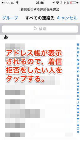 f:id:kun-maa:20130929002209p:plain
