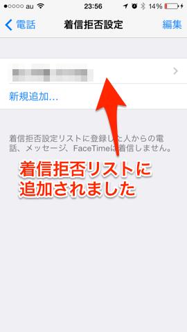 f:id:kun-maa:20130929002256p:plain