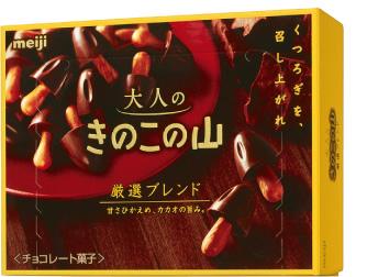 f:id:kun-maa:20130930121238j:plain
