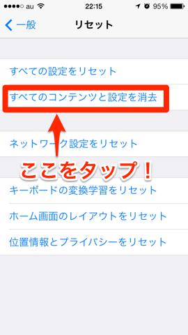 f:id:kun-maa:20131001212322p:plain
