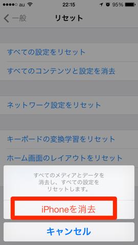 f:id:kun-maa:20131001212832p:plain