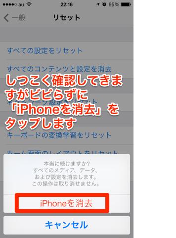 f:id:kun-maa:20131001212947p:plain