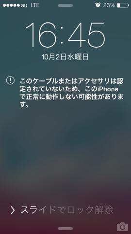 f:id:kun-maa:20131002220159p:plain