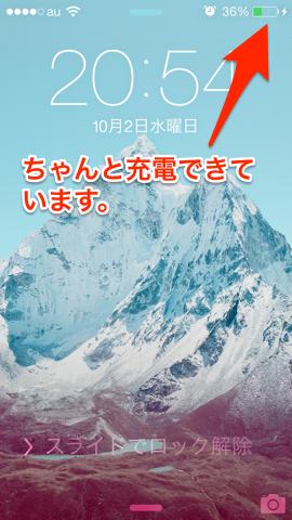 f:id:kun-maa:20131002221540p:plain