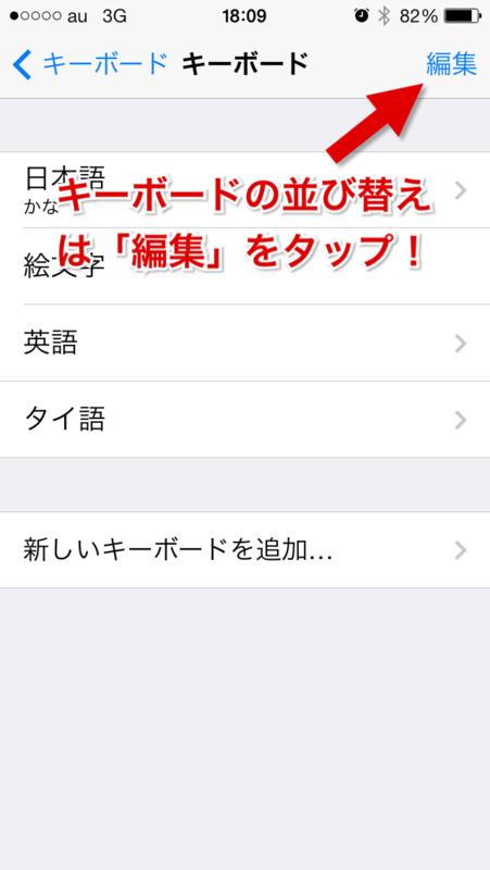 f:id:kun-maa:20131003200023p:plain