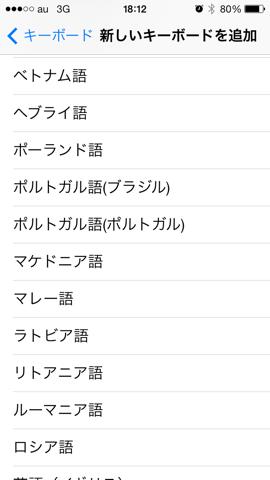 f:id:kun-maa:20131003200441p:plain