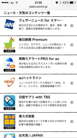 f:id:kun-maa:20131004211058p:plain