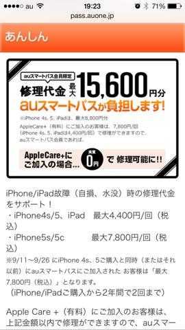 f:id:kun-maa:20131004211445p:plain