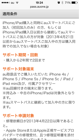 f:id:kun-maa:20131004212440p:plain