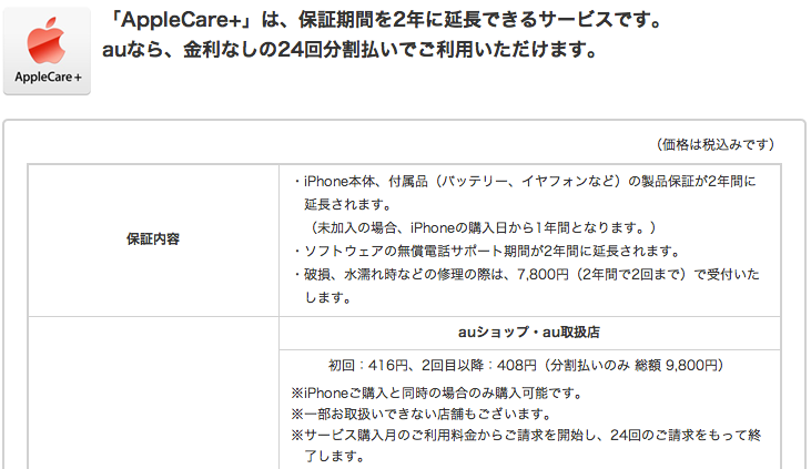 f:id:kun-maa:20131004214603p:plain