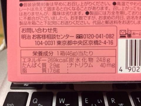 f:id:kun-maa:20131004225903j:plain
