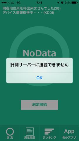 f:id:kun-maa:20131005233746p:plain