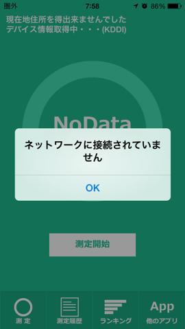 f:id:kun-maa:20131005234038p:plain