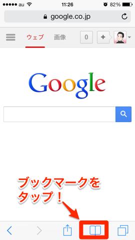 f:id:kun-maa:20131007123351p:plain