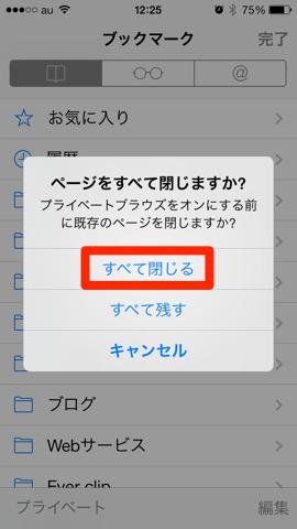 f:id:kun-maa:20131007123450p:plain