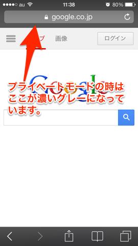 f:id:kun-maa:20131007123705p:plain