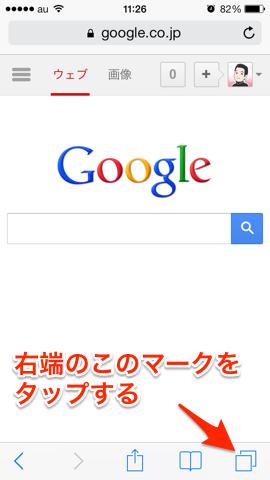f:id:kun-maa:20131007124528p:plain