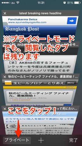 f:id:kun-maa:20131007124630p:plain