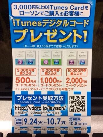 f:id:kun-maa:20131007194844j:plain