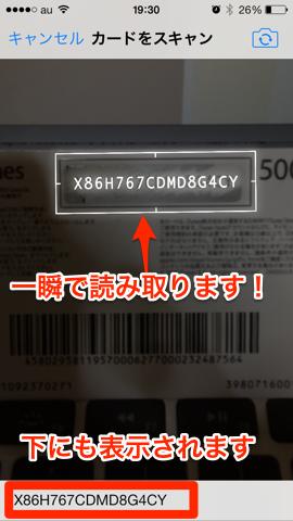 f:id:kun-maa:20131007203942p:plain