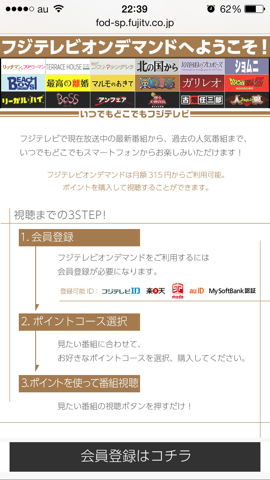 f:id:kun-maa:20131010002143p:plain