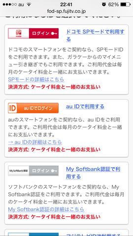f:id:kun-maa:20131010002316p:plain