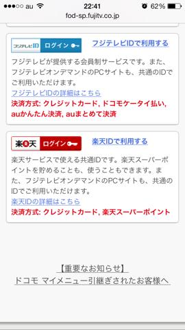 f:id:kun-maa:20131010002406p:plain