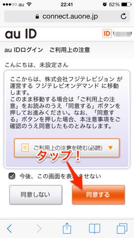 f:id:kun-maa:20131010002544p:plain