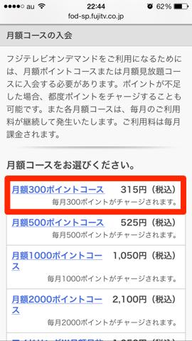f:id:kun-maa:20131010002607p:plain
