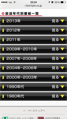 f:id:kun-maa:20131010003907p:plain