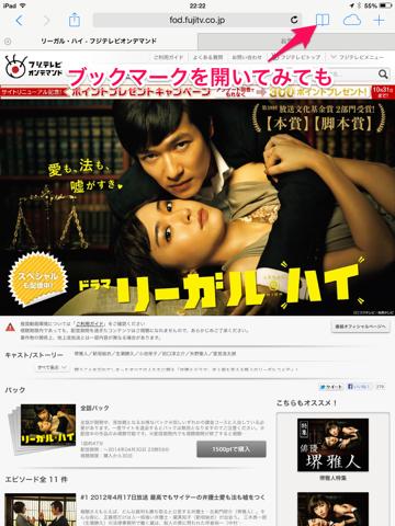 f:id:kun-maa:20131010230444p:plain
