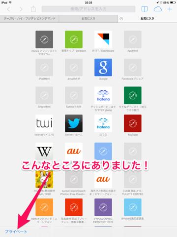 f:id:kun-maa:20131010231110p:plain
