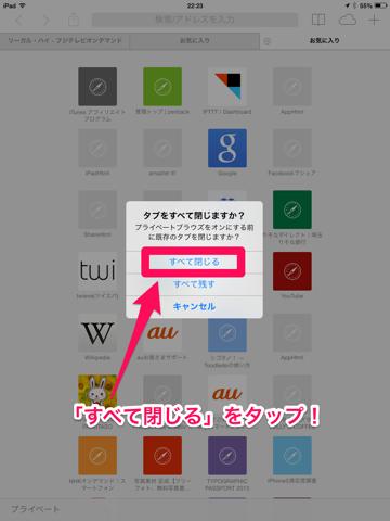 f:id:kun-maa:20131010231231p:plain