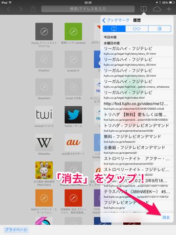 f:id:kun-maa:20131010231730p:plain