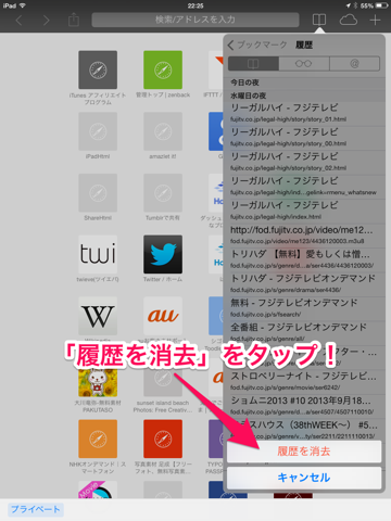 f:id:kun-maa:20131010231750p:plain
