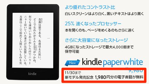 f:id:kun-maa:20131011224841p:plain