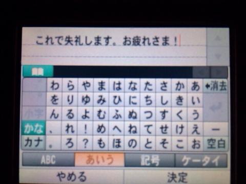f:id:kun-maa:20131011235804j:plain