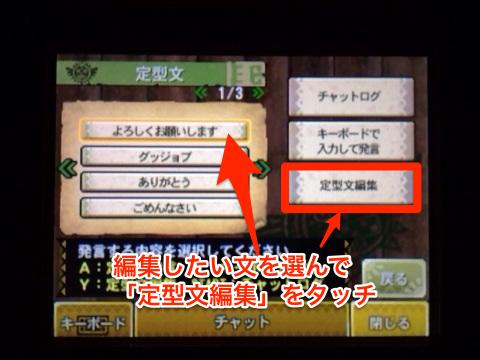 f:id:kun-maa:20131012004515p:plain