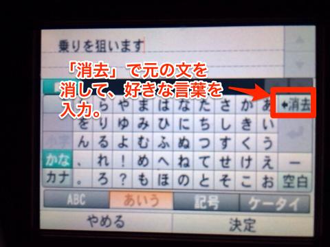 f:id:kun-maa:20131012004639p:plain
