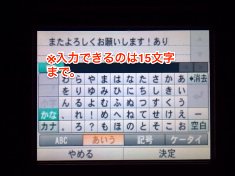 f:id:kun-maa:20131012005203p:plain