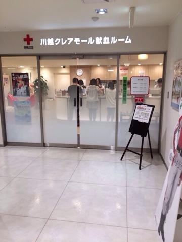 f:id:kun-maa:20131012161657j:plain