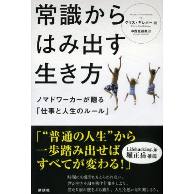 f:id:kun-maa:20131014094548j:plain