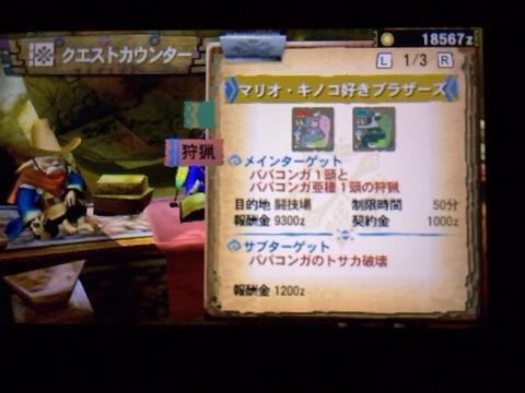 f:id:kun-maa:20131014194748j:plain
