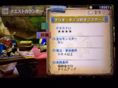 f:id:kun-maa:20131014194809j:plain