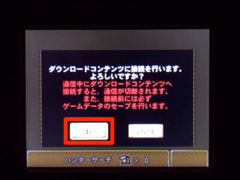 f:id:kun-maa:20131014214443p:plain