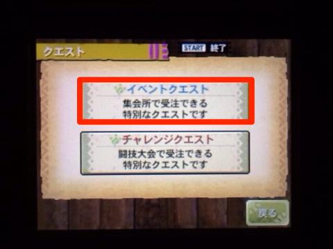 f:id:kun-maa:20131014214554p:plain