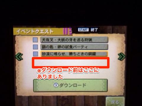 f:id:kun-maa:20131014214632p:plain