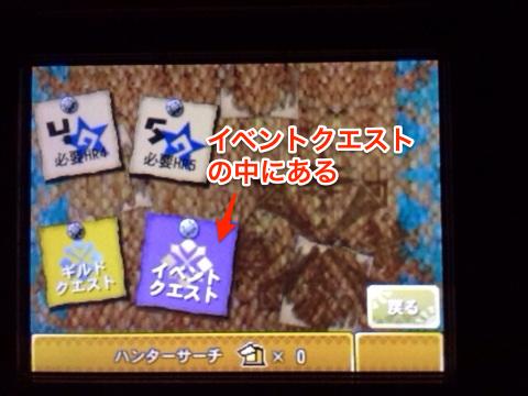 f:id:kun-maa:20131014214934p:plain
